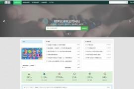 源码交易中心网 棋牌源码论坛 虚拟交易平台 源码商城开源