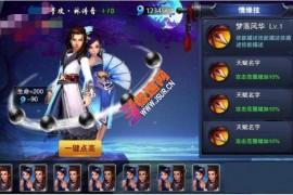 小李飞刀新版武侠手游《飞刀无双》Unity3D源代码带游戏GM后台+服务端源码+客户端源码