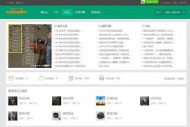 吃鸡论坛源码下载BBS整站打包+全站数据