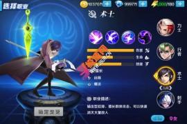 手游【少年封神榜】VM一键服务端+GM工具附带视频教程