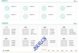 江湖CMS10.1 外卖、商城、团购、家政、跑腿、拼车、小程序
