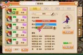 梦幻寻秦一键即玩服务端+安卓端+网页GM后台+架设及开服教程