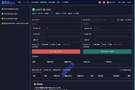 BTC|OTC交易 区块链、虚拟数字货币交易系统