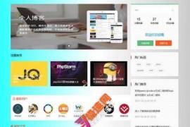 Thinkphp5技术交流分享个人博客网站源码