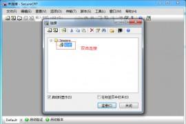 网游最新征途一键端+登录器+可充值+图文教程
