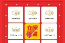 13款活动抽奖php+Jquery+Ajax+Flash源码