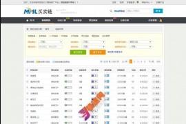 PHP买卖链友情链接交易平台网站源码