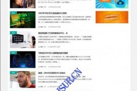 仿砍柴网自媒体新闻资讯网站源码 帝国CMS7.2内核 带数据
