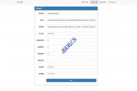 美化总裁迪代刷系统官网带后台版本源码