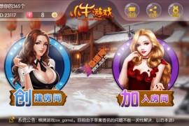 网狐6603二开定制小牛游戏
