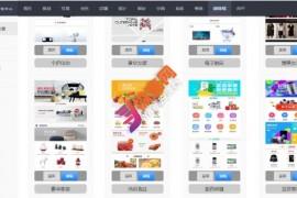 生态级B2B2C盈利模式商业平台多用户商城源码