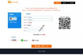 新版个人自动发卡PHP平台网站源码6.0完全开源源码