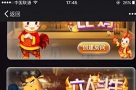 H5手游+牛牛+比鸡+金花