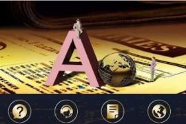 [福利]多语言虚拟币免费API+资讯已对接+K线已修复+虚拟币时间点位双面盘