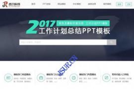 thinkPHP内核开发,图片素材+模板下载+PPT资源