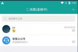 仿微信聊天app源码+钱包红包发现等功能+详细安装教程