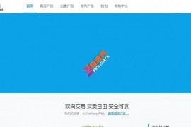 东方币行虚拟币交易所+虚拟币广告交易金融理财源码