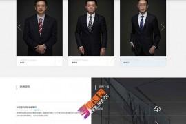 织梦dedecms响应式律师事务所法律咨询服务机构网站模板(自适应手机移动端)