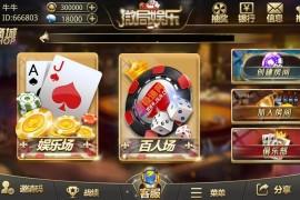 完美运行微局娱乐组件金币房卡双模式+带机器人+双端app