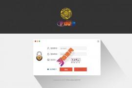 ThinkPHP内核-纯正的中国罗斯福互助基金程序