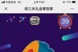 新版口红机全新UI
