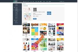 微分销系统源码下载 三级微分销 微营销 asp.net源码