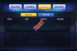 网狐精华版棋牌组件lua解密版