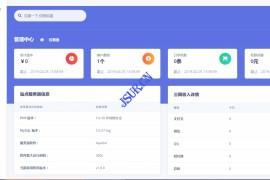 赞支付全新二开彩虹易支付系统源码