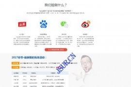 公司注册代理记账知识产权带商品购买企业商城源码