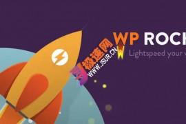 WP Rocket 插件持续更新 (已更至V3.8.7) 激活版 WordPress优化插件