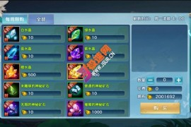 剑侠情缘万花版虚拟机镜像一键端+GM在线后台附带启动教程等