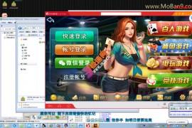 鑫众棋牌电玩城搭建视频教程
