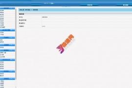 虚拟主机空间分配销售网站源码