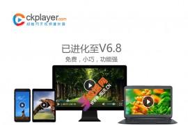 视频解析vip视频解析接口源码免费无广告