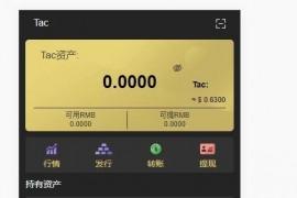 区块链虚拟币+农场理财源码+带教程