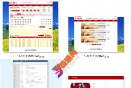 万金WEB版游戏娱乐源码+2套风格+卡密充值+在线充值