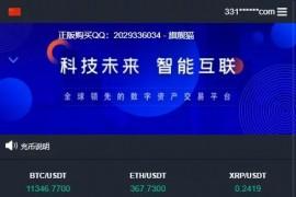 仿火币BBAK虚拟币交易系统源码修复版BBANK