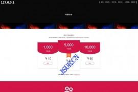 最新精美UI界面布局app分发平台网站源码