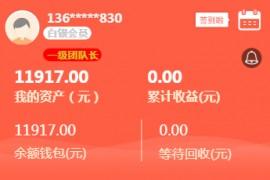 【免费】价值千元系统5G投资理财源码运营版