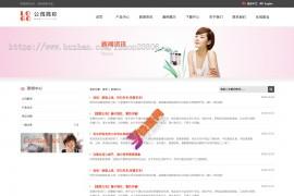Thinkphp 中英文多语言公司企业网站源码