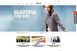 中英双语服装连锁加盟店网站织梦模板(响应式自适应)