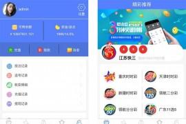 最新更新完整修复版华侨源码+带wap手机端+开J+采集