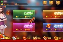 小熊棋牌游戏双玩法(金币+房卡)源码