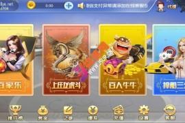 最新解密熊猫互娱俊飞4合1