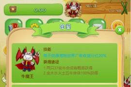 最新版本第二版陀螺世界源码/养牛养殖运营版区块源码