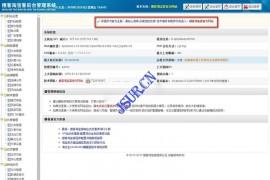 搜客淘宝客最新V7.0专业美化版官方正版