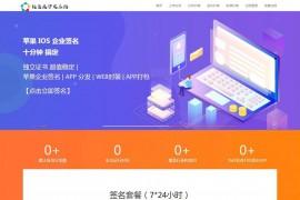 新版ui界面app分发网站系统源码