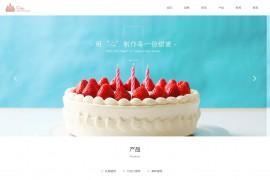 织梦dedecms响应式蛋糕甜点类网站模板自适应
