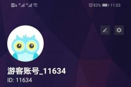 价值1.5W的视频app/短视频功能/原生双端开发源码