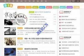 免费在线自学网站 专注分享小初高教育资源网站整站